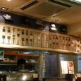そそる焼き鳥屋、「野球鳥」@広島駅