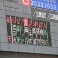 4番ピッチャー田中